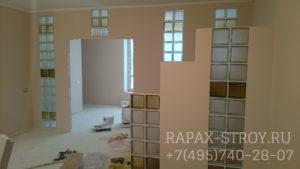Фото 5. Ремонт трехкомнатной квартиры 90 кв.м. Звенигород - стеклоблоки